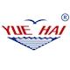Công ty TNHH thức ăn chăn nuôi Vinh Cơ - YueHai Việt Nam